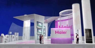 Haier-lanza-su-Smart-Home-Solution