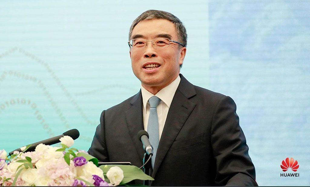 Huawei-Developer-Conference-se-celebrará-del-9-al-11-de-agosto-en-Dongguan