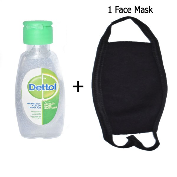 Dettol Hand Sanitizer 50ml + 1 Face Mask Reusable & Washable 50ml BR1U40