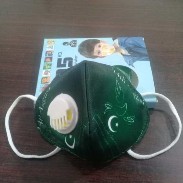 8 to 16 years Pakistani Flag N95 Mask for boys & Girls fm 14g