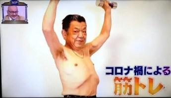 須田慎一郎,激やせ,やせた,ダイエット,画像,病気,がん,潰瘍性大腸炎