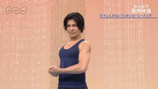 武田真治,若い頃,画像,昔,フェミ男,ピタT,まとめ,筋肉,筋肉体操,筋トレ