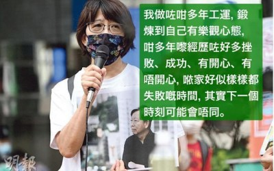 You have to believe it will change. A story of courage in Hong Kong