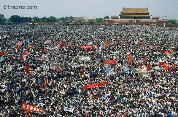 Remembering the Massacre of Students & Workers in Tiananmen Square, June 4, 1989