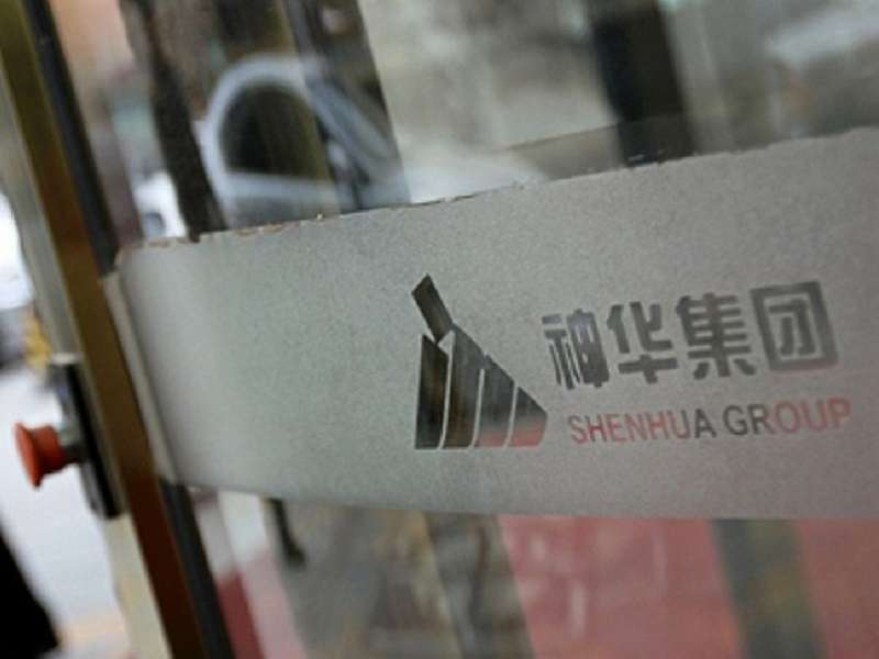 Logo Shenhua