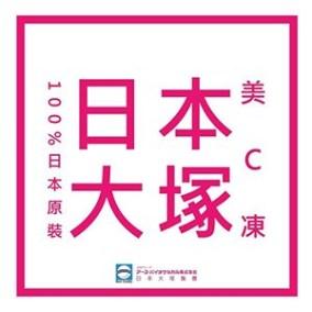 日本大塚-logo