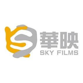 華映-logo