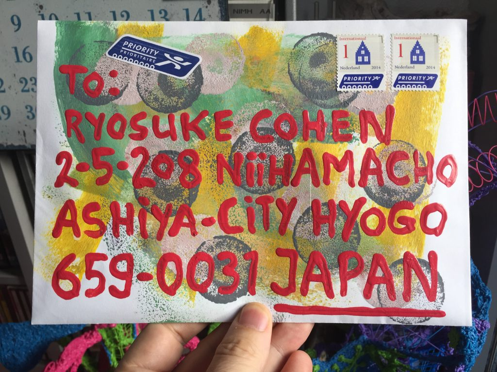 Outgoing Visual Mail Art
