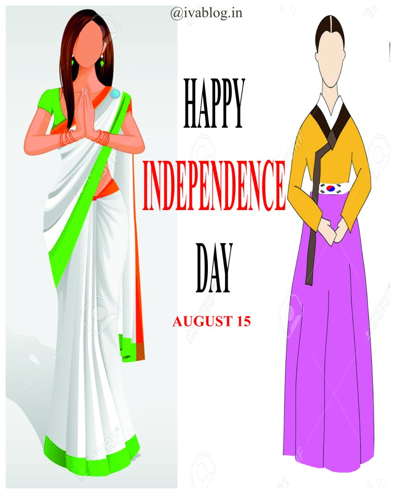 Know why? India & South Korea celebrates Independece day on same day