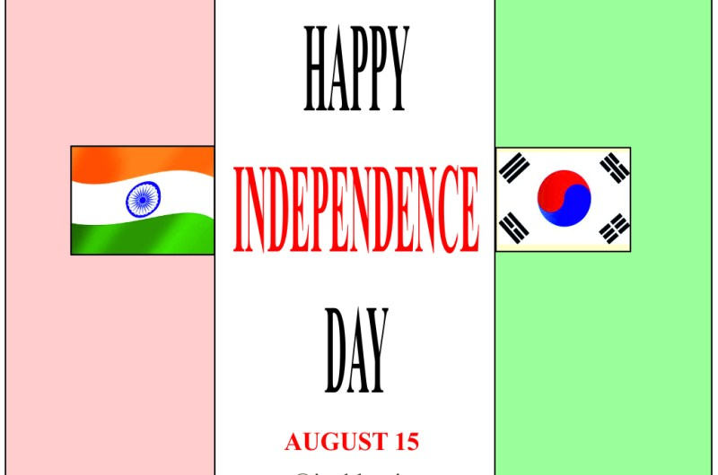 Why India & South Korea celebrates Independece day on same day?