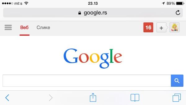 google_potvrdio_veća_pretraga_preko_mobilnih_telefona_m