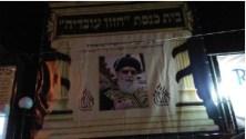 sephardi-synagogue
