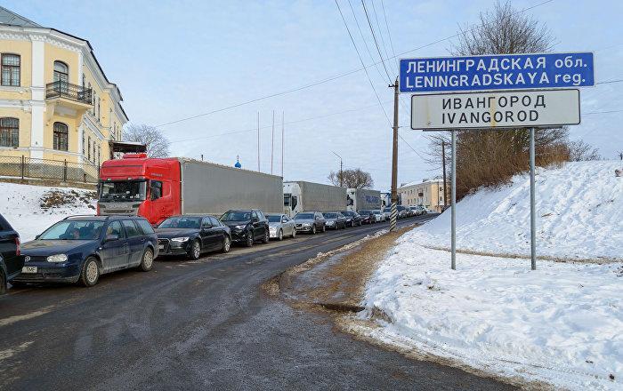 Вниманию пересекающих границу в Ивангороде
