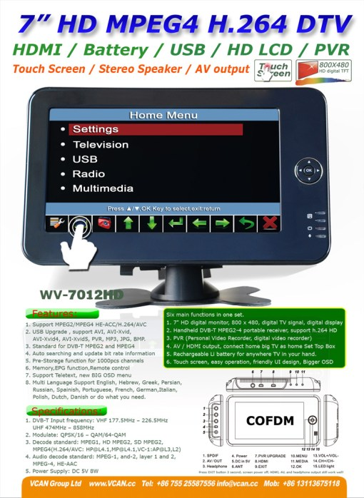 7 inch monitor DVB-T Portable handheld HD dvb-t TV receive box with PVR recorder/USB Media player DVB-T7012HD 1