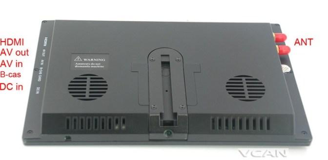 9 inch isdb-t full seg digital tv