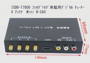 size-Car-ISDB-T-Full--One-Seg-Mini-B-cas-card-for-Japan-With-Four-Tuner