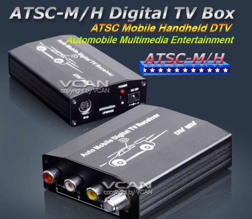 U.S.A auto mobile digital car TV receive box ATSC-MH2012 4