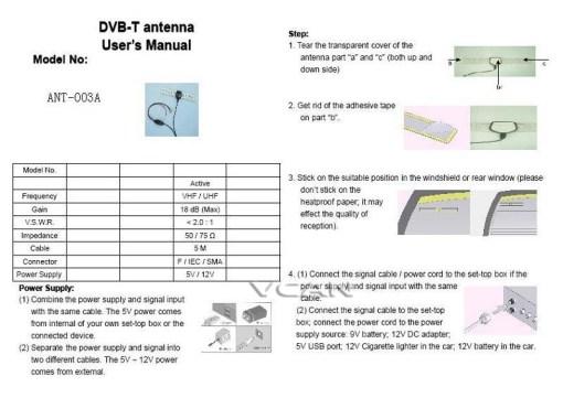 ANT-003A Digital TV DVB-T antenna aerial built-in signal enlarger booster 6