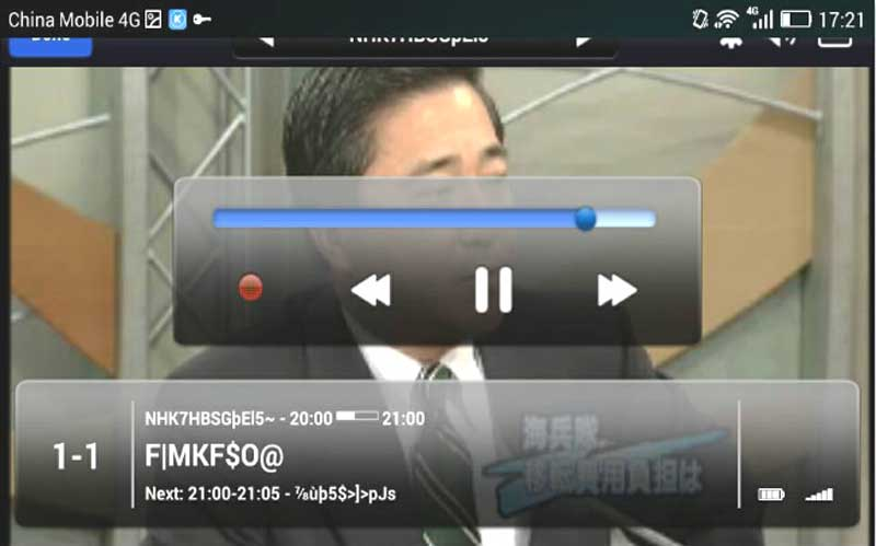 WiFi-TV1W digital TV wifi receiver dvb-t isdb-t for smartphone no need internet 26