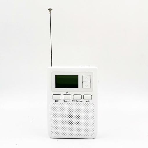 one seg isdb-t tv radio pocket tv clock