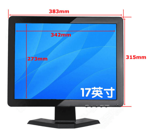 17 inch HDMI monitor screen with VGA input PC 2
