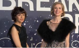Θερμά συγχαρητήρια στις Δρ Emmanuelle Charpentier και Δρ Jennifer Doudna για το Νόμπελ Χημείας για το 2020