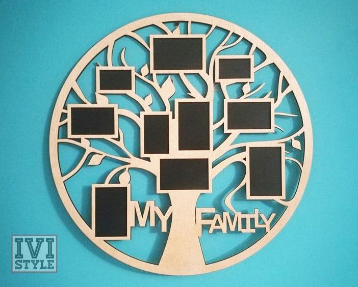 "Rama Foto din Lemn ""My Family"""