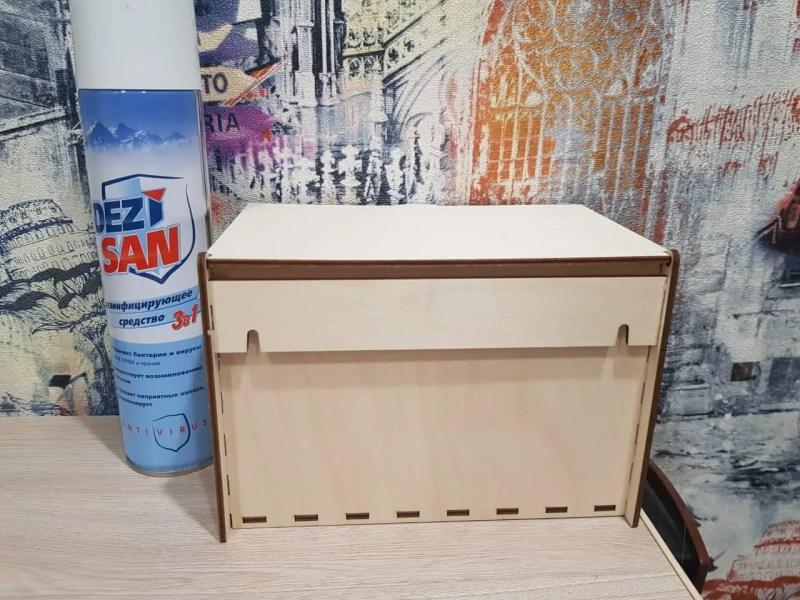 Cutie Organizator Dispenser Pentru Masti