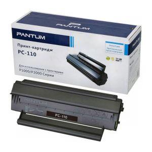 Заправка картриджа Pantum PC-110 в Москве