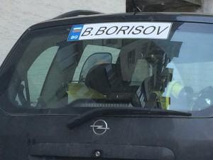Борисов като номер на автомобил