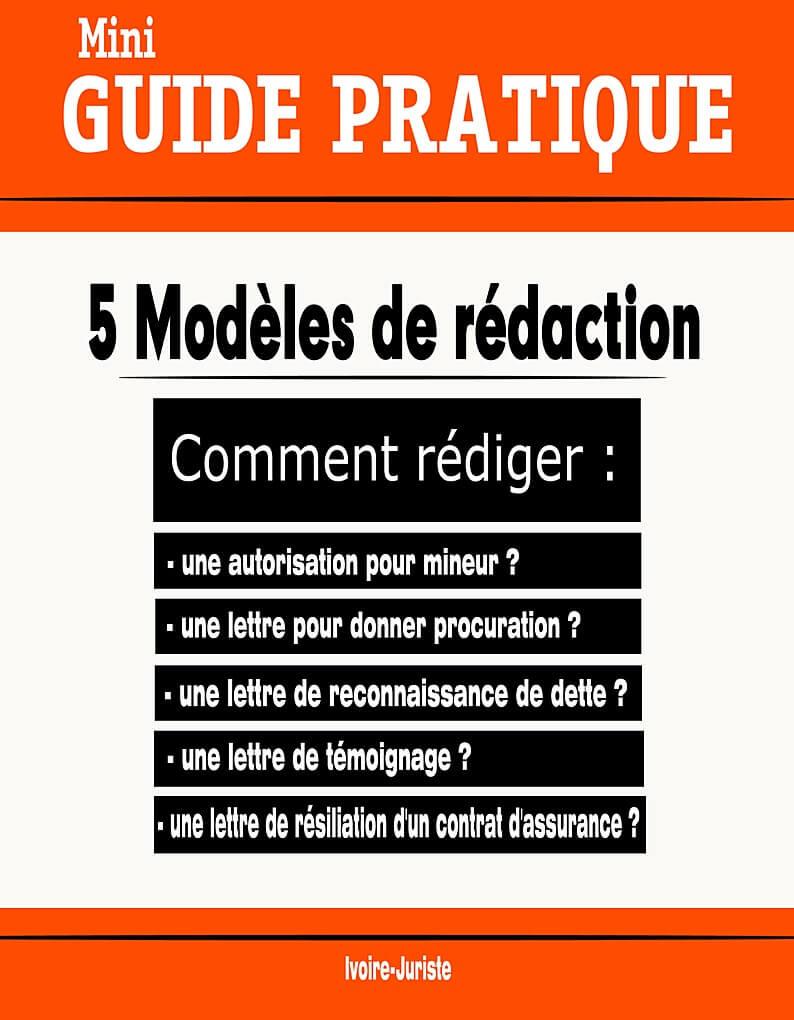 Modèles de rédaction - Dette - Résiliation de contrat d'assurance