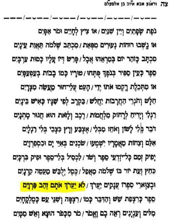 פרוים בשירו של משה אבן-עזרא - בעברית