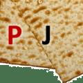 השערת התעודות - שמות יב-יג