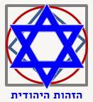 Jewish_in_Square