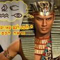 yul_brynner_pharaoh