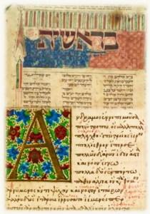 בראשית ואודיסיאה - מקור משותף?