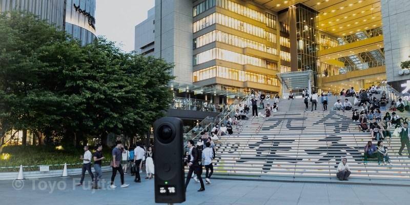 Umekita Plaza