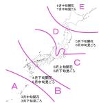 春バラの開花・見頃情報と2017春のバラ祭り 日本全国バラの開花予想図!