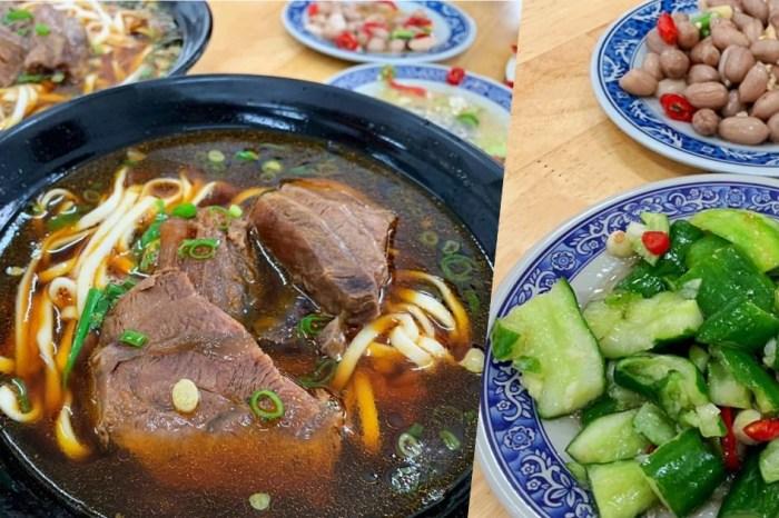 清水牛肉麵 牛肉麵控注意!快到台中海線大啖清水在地小吃,用餐人潮不間斷,厚實牛肉多又嫩,超好入口不吃可惜!