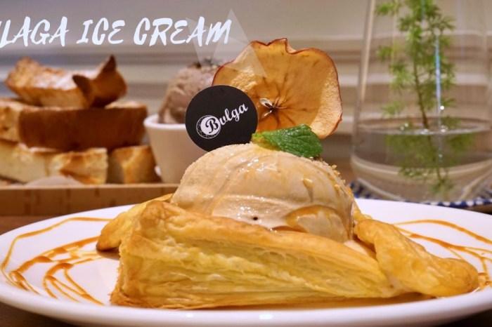 Bulga 寶格冰淇淋|台中西區勤美手作冰品與創意甜食,適合午後時光相約閨蜜談心的下午茶店!