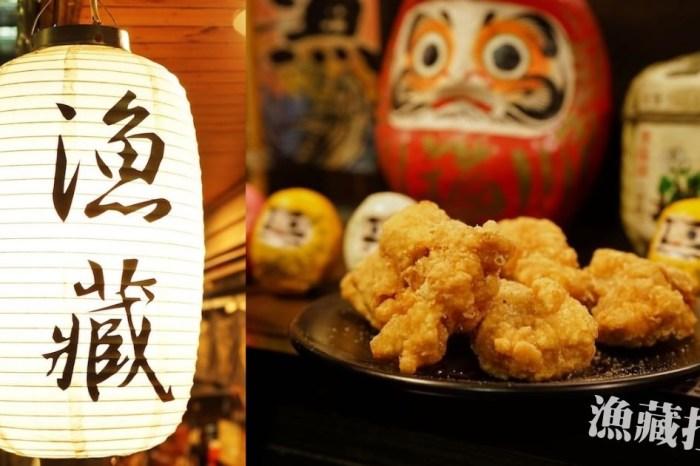 漁藏麵屋 台中科大學生宵夜美食,一中街平價拉麵和酥脆大塊的唐揚雞,免200元就可以吃到!