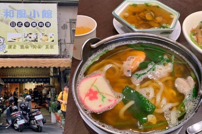 和風小館 |台中北區平價日式料理,谷哥評價4.3顆星,難怪外帶人龍不間斷!