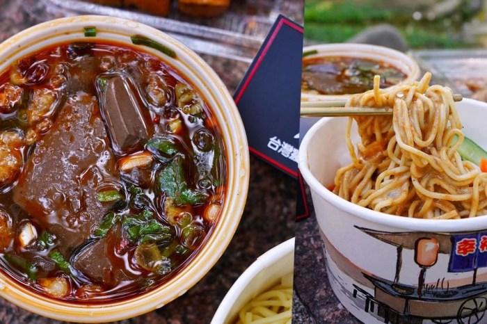 台灣瘋鴨頭  台中北屯麻辣鴨血配麻辣涼麵、冷滷味,多重口感,吃了很涮嘴!
