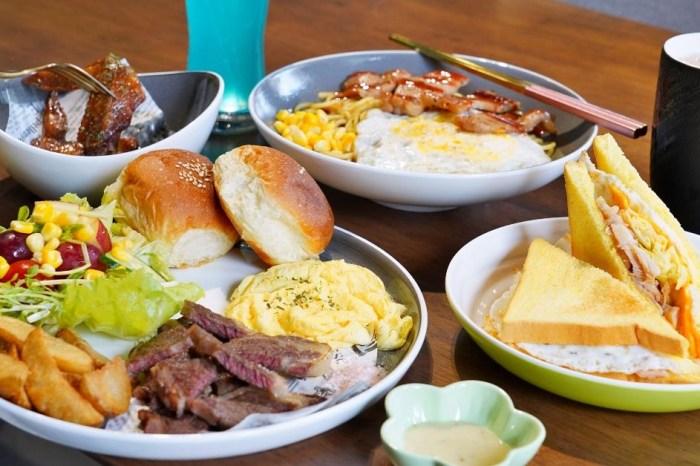 fun晴輕食 |台中大里美食,親子友善餐廳,必推份量飽足早午餐、吸睛彩虹三明治!