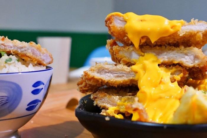 安羽軒食堂 |台中北區美食,平價丼飯竟有堆成塔的邪惡起司豬排,白飯、小菜、飲料、蝦餅吃到飽!