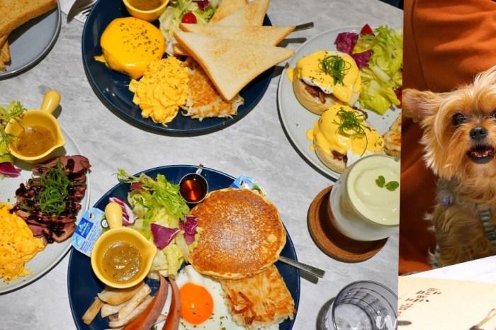 瞌睡咖啡 |桃園早午餐推薦,寵物友善餐廳,行家必點早餐大拼盤和班尼迪克蛋、脆綿薯餅!