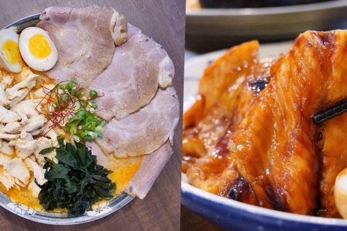 兆曜日式拉麵丼飯  台中大里美食,浮誇巨無霸拉麵和肥厚鰻魚丼飯,內用還免費加麵,假日一位難求!