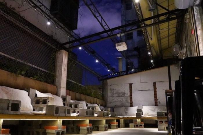 台中酒吧推薦,台中特色酒吧,露天酒吧,verde綠境墨西哥小酒館