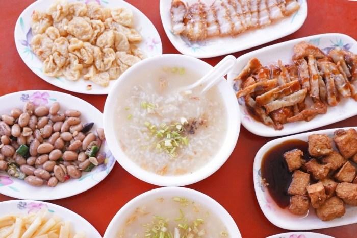 上安美食傳統肉粥 |台中西屯在地才知的20元古早味小吃,早餐配燒肉、炸豆腐超過癮!