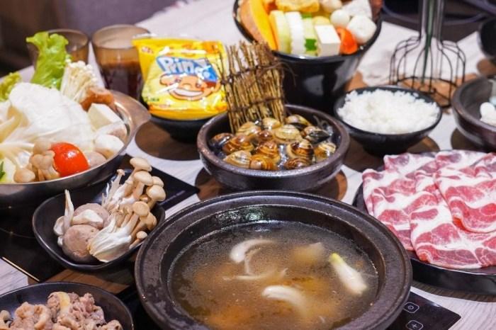 成石鍋物  台中北區石頭火鍋桌邊炒,商業午餐150元起,內用黑糖珍珠冰、紅茶吃到飽!